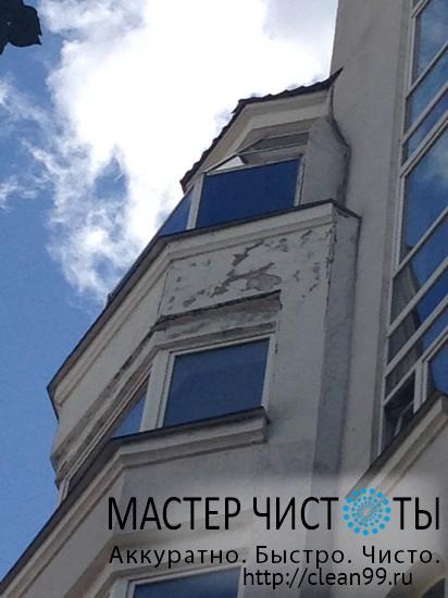 remont-balkona-1